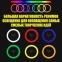 Лампа кольцевая RGB MJ 20 см 0