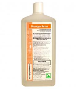 Бланидас Актив для дезинфекции, очистки и стерилизации