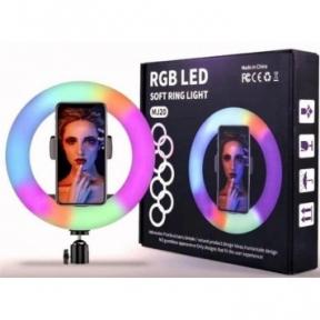 Лампа кольцевая RGB MJ 20 см